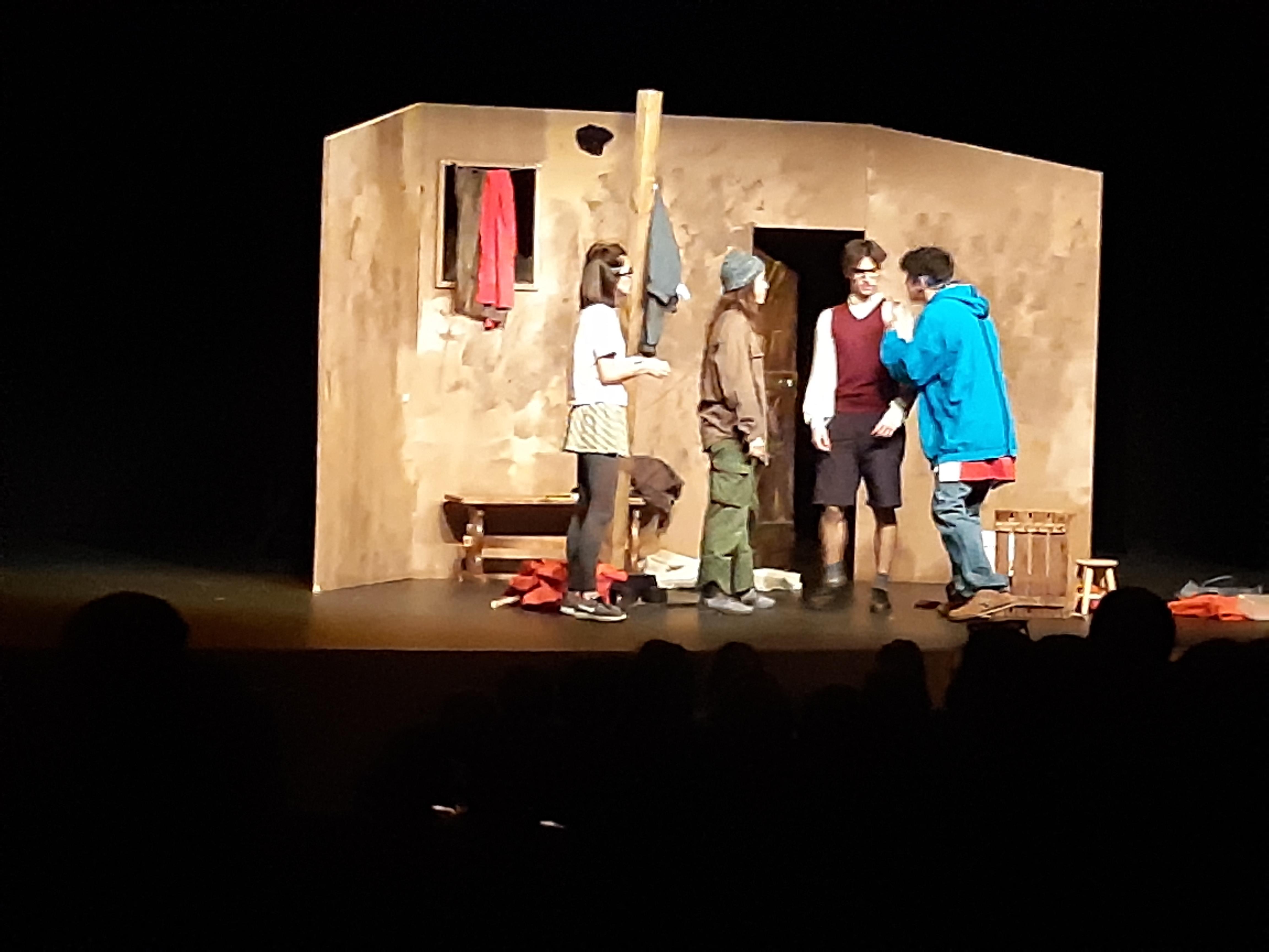 Teatre 1r ESO
